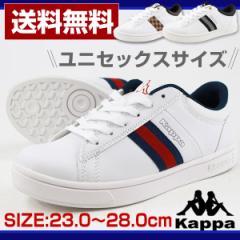 送料無料 スニーカー ローカット メンズ レディース 靴 Kappa KP BCU01 カッパ tok