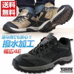 送料無料 スニーカー ローカット メンズ 靴 TULTEX TEX-932