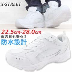 送料無料 スニーカー ローカット メンズ レディース 靴 XSTREET XST-214