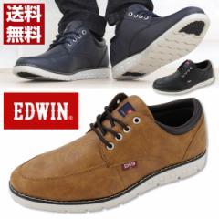 即納 あす着 送料無料 スニーカー ローカット メンズ 靴 EDWIN EDM-841 エドウィン