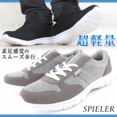 即納 あす着 スニーカー ローカット メンズ 靴 SPIELER JMS-1764