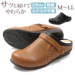 即納 あす着 送料無料 サンダル クロッグ レディース 靴 PENNY LANE 1186