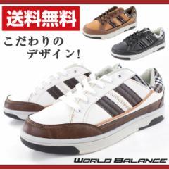 即納 あす着 送料無料 スニーカー ローカット メンズ 靴 WORLD BALANCE WB6270