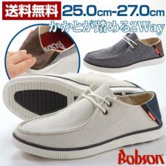即納 あす着 送料無料 ボブソン シューズ デッキ メンズ 靴 BOBSON S50362