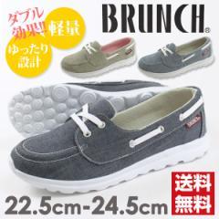 即納 あす着 送料無料 スニーカー デッキ レディース 靴 BRUNCH BR-147