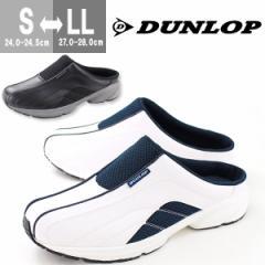 即納 あす着 送料無料 ダンロップ サンダル クロッグ メンズ 靴 DUNLOP DM219