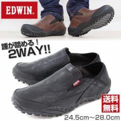 即納 あす着 送料無料 スニーカー スリッポン メンズ 靴 EDWIN EDM-6190 エドウィン