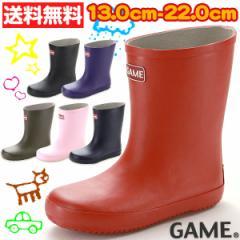 即納 あす着 送料無料 レインブーツ 子供 キッズ ジュニア 長靴 GAME G100