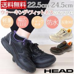 即納 あす着 送料無料 ヘッド スニーカー ローカット レディース 靴 HEAD HD-8069