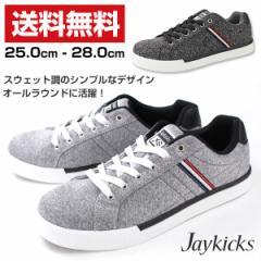 即納 あす着 送料無料 スニーカー ローカット メンズ 靴 Jaykicks JK-503