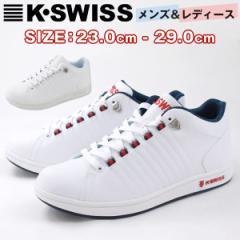 即納 あす着 送料無料 スニーカー ローカット メンズ レディース 靴 K-SWISS KSL01 ケースイス