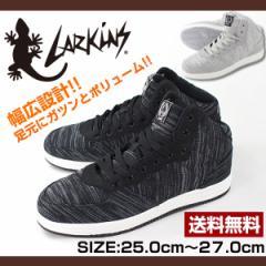 即納 あす着 送料無料 スニーカー ハイカット メンズ 靴 LARKINS L-6280 ラーキンス