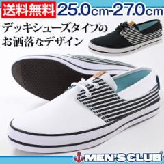 即納 あす着 送料無料 スニーカー デッキ メンズ 靴 MENSCLUB MB-2726b
