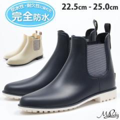 即納 あす着 送料無料 レインブーツ レディース 長靴 Milady ML835