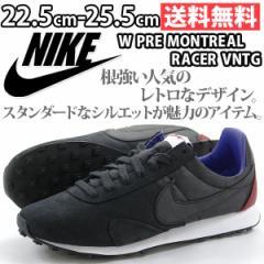 即納 あす着 送料無料 ナイキ スニーカー ローカット レディース 靴 NIKE W PRE MONTREAL RACER VNTG 828436 tok