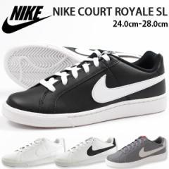 即納 あす着 送料無料 ナイキ スニーカー ローカット メンズ 靴 NIKE COURT ROYALE SL 844802
