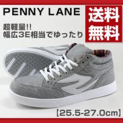 即納 あす着送料無料スニーカー ハイカット メンズ 靴 PENNY LANE S-593 ペニーレイン tok