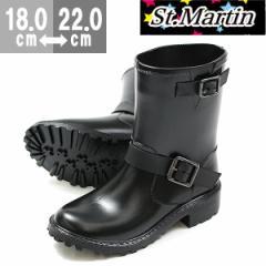 即納 あす着 送料無料 レインブーツ 子供 キッズ ジュニア 長靴 ST.MARTIN 6611