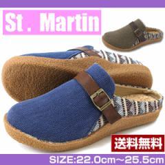即納 あす着 送料無料 サンダル クロッグ レディース 靴 ST.MARTIN 8950-01/8950-02