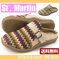即納 あす着 送料無料 サンダル クロッグ レディース 靴 ST.MARTIN 8951-01/8951-02
