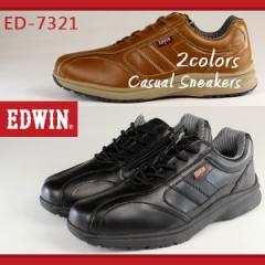 送料無料 EDWIN ED-7321 メンズ ローカット スニーカー 4cm防水 カジュアルシューズ エドウィン [mssn]