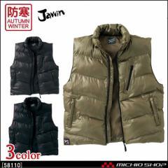 ★防寒服 Jawin ジャウィン 防寒ベスト 58110 自重堂 作業服
