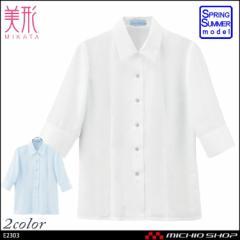 ★事務服 制服 セレクトステージ(神馬本店)七分袖ブラウス E2303