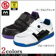 ★安全靴 作業靴 丸五 MARUGO マンダムセーフティ...
