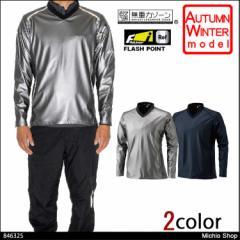 ★作業服 藤和  ストレッチウインドブレーカーシャツ 846325  TS DESIGN  インナー 暖