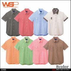 ★ユニフォーム  WSP セロリー 大柄ギンガム半袖シャツ 大きいサイズ5L 63400