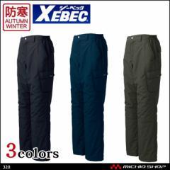 ★防寒服 XEBEC ジーベック 防寒パンツ 320 作業服 2016年秋冬新作