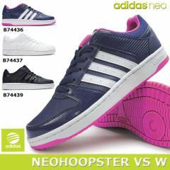 【即納】アディダス ネオフープスター VS W レディース スニーカー バスケットシューズ ローカット adidas NEOHOOPSTER VS W
