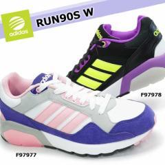 【即納セール】アディダス RUN90S W ランナインティース W レディーススニーカー ランニングシューズ マラソン ジョギング レトロ