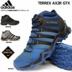 【即納】アディダス 防水アウトドアシューズ テレックス AX2R MID GTX ゴアテックス メンズスニーカー adidas TERREX AX2R GTX MID