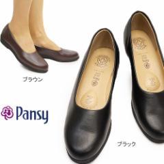 【即納】パンジー レディースパンプス 4060 プレーン カッターパンプス ストレッチ Pansy 外反母趾 軽量 抗菌防臭
