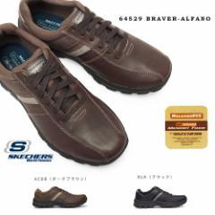【即納セール】スケッチャーズ リラックスドフィット Braver Alfano 64529 メンズスニーカー
