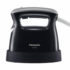 Panasonic パナソニック スチームアイロン 衣類スチーマー NI-FS470-K ブラック 【即納・送料無料】