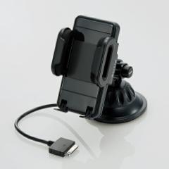 【即納】ELECOM エレコム Logitec ロジテック iPhone/iPod touch向け車載用FMトランスミッター LAT-MPiH02