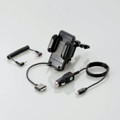 【即納】ELECOM エレコム Logitec ロジテック iPhone/iPod touch向け車載用FMトランスミッター LAT-MPiH03A