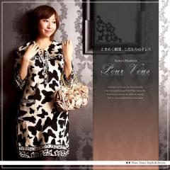【送料無料】 パーティードレス ドレス フォーマル & パーティー ミディアムドレス 179【SO】