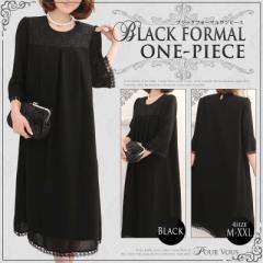 【送料無料】 日本製 ブラックフォーマル 冠婚葬祭 ママ レース タック 喪服 礼服 大きいサイズ ワンピース フォーマル 黒 126801