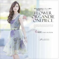 【送料無料】 鮮かエレガント花柄Aラインドレスワンピース シフォン 結婚式 二次会 パーティードレス 732