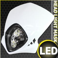 LED エンデューロヘッドライト ホワイト (Dトラッ...