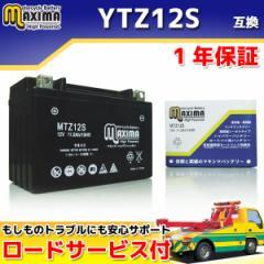 ロードサービス付 MFバッテリー MTZ12S 【互換 YT...