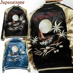 ジャパネスク 和柄 スカジャン リバーシブル 刺繍 ハワイ柄 ジャケット アウター 3RSJ-026