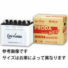 GSユアサ □ バッテリー ユニキャリア(TCM) フォークリフト 型式  FVG30N7 用 PRN-75D26R PRODA NEO プローダ・ネオ