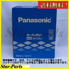 バッテリー スズキ SUZUKI ワゴンR RR LA-MH21S 用 N-40B19L/SB パナソニック Panasonic 高性能バッテリー SB