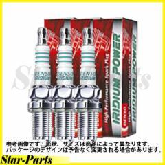 DENSO デンソー スパークプラグ イリジウムパワー IXU22 スズキ SUZUKI ジムニー JB23W エンジン型式 K6A用 1台分3本セット