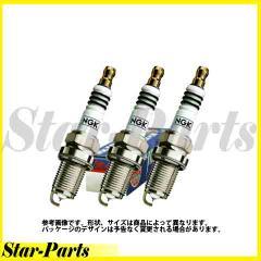 イリジウムMAXプラグ アトレーワゴン S321G S331G エンジン KF-DET 用 LKR7AIX-P 3本セット 日本特殊陶業 NGK エヌジーケー