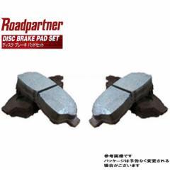リアディスクブレーキパッド TOYOTA トヨタ セルシオ 型式 UCF30 UCF31 用 1P53-26-48Z ROADPARTNER ロードパートナー